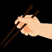 箸の持ち方を子供にいつから教える? 教え方はどうする?
