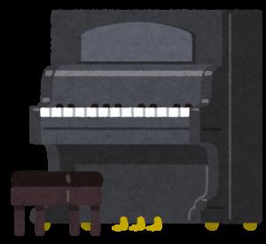 piano_upright