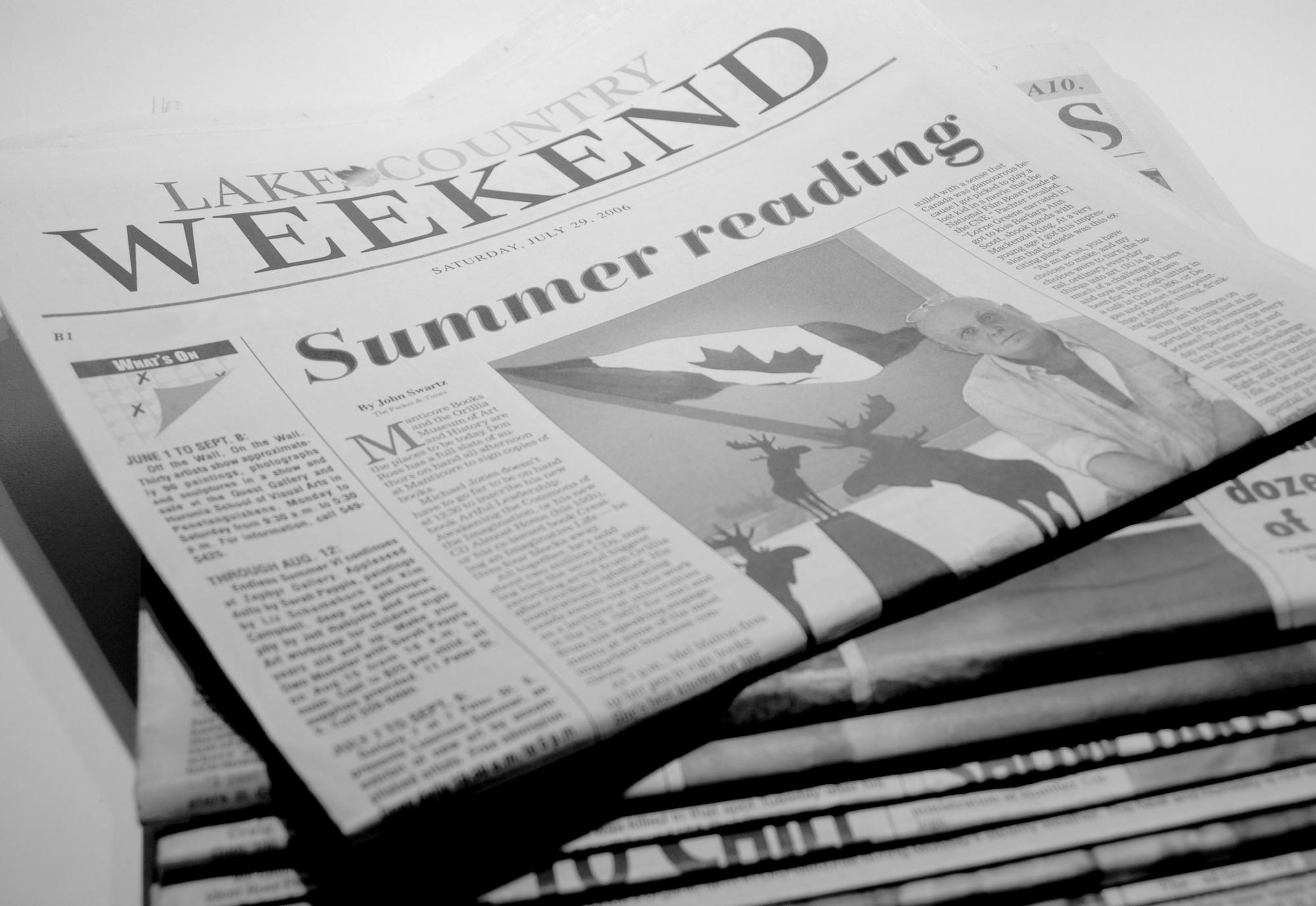 0円でできる掃除!新聞紙を家中に使ってエコクリーニング。