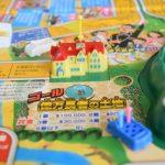 【マツコの知らない世界】人生ゲームのおすすめは?2016年最新版〜出雲縁結びまで