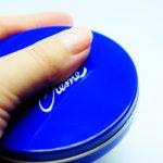ニベア青缶で革製品の手入れは本当にOKか?牛革名刺入れで真相を確かめる