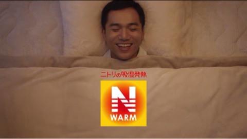 N ウォーム