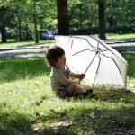 子供を紫外線の影響から守る①日傘~折りたたみタイプを登校用に